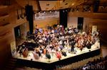 20210817 01 Záró gálakoncert, Kodály Zoltán Ifjúsági Világzenekar, ZK, DE, BS